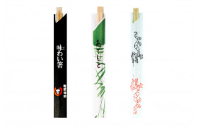 Chopsticks (3)